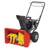 Снігоприбиральна машина Wolf-Garten Select SF 56