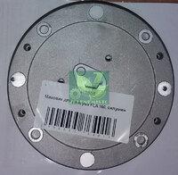 Маховик культиватора AL-KO MH 350-4/160 FLA 410855