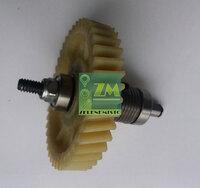 Шестерня ведуча электропилы AL-KO EKS 2400/40 2000/35 413683